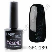 Цветной гель-лак с мерцанием Lady Victory, 7,3 ml GPC-239