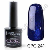 Цветной гель-лак с мерцанием Lady Victory, 7,3 ml GPC-241