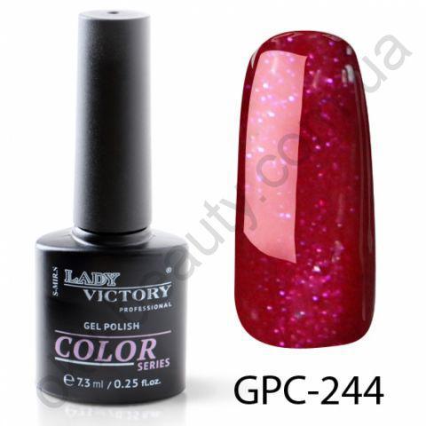 Цветной гель-лак с мерцанием Lady Victory, 7,3 ml GPC-244