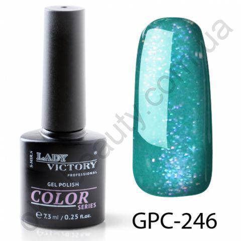 Цветной гель-лак с мерцанием Lady Victory, 7,3 ml GPC-246