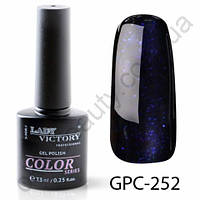 Цветной гель-лак Lady Victory, 7,3 ml GPC-252