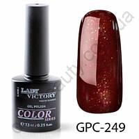 Цветной гель-лак с мерцанием Lady Victory, 7,3 ml GPC-249