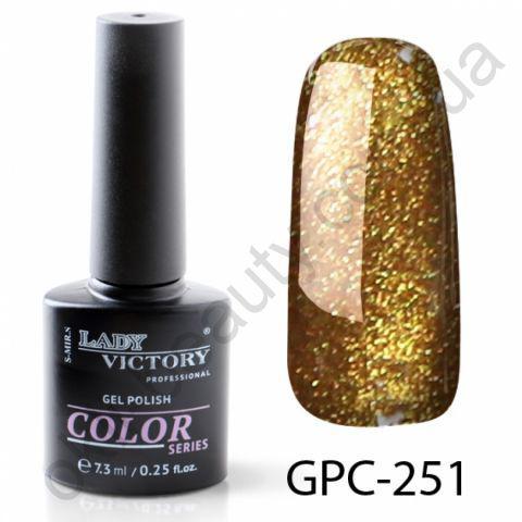 Цветной гель-лак Lady Victory, 7,3 ml GPC-251