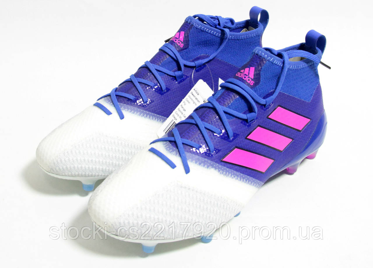 Футбольні бутси і копачки Adidas СТОК  продажа cf89165acf93a
