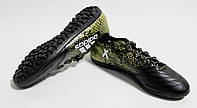 Футбольні бутси і копачки Adidas