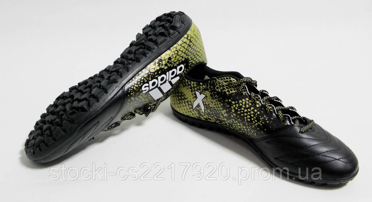 Футбольні бутси і копачки Adidas СТОК - Євросток в Львове 02e221ce15580