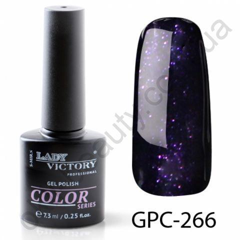 Цветной гель-лак с мерцанием Lady Victory, 7,3 ml GPC-266