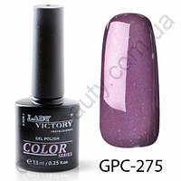 Цветной гель-лак Lady Victory, 7,3 ml GPC-275