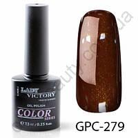 Цветной гель-лак с мерцанием Lady Victory, 7,3 ml GPC-279