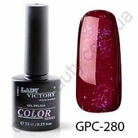 Цветной гель-лак с мерцанием Lady Victory, 7,3 ml GPC-280