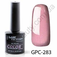 Цветной гель-лак с мерцанием Lady Victory, 7,3 ml GPC-283