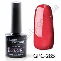 Цветной гель-лак с мерцанием Lady Victory, 7,3 ml GPC-285
