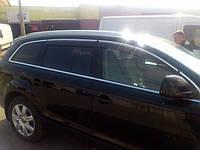 Дефлекторы окон (ветровики) Audi Q7 2006-2015 Хром молдинг