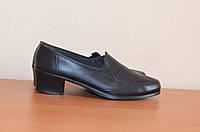 Туфлі  женские Elastomere б/у из Германии