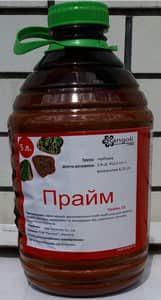 Гербицид Прайм (гербицид Прима), 5л