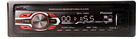 Автомагнитола PIONEER DEH-P1086UB, с CD USB MP3 магнитола,  магнитолу DEH P 8158 UB, P8158UB
