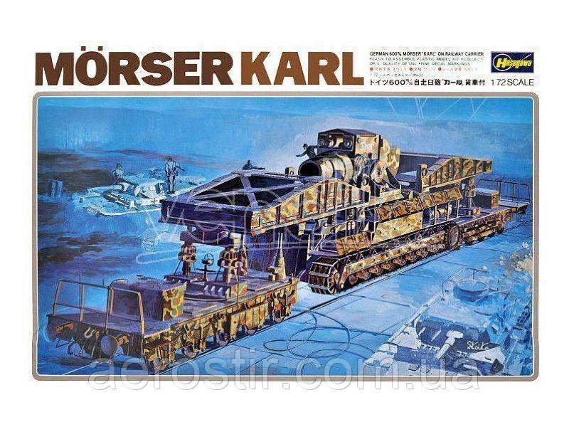 Karl On Railway Carrier 1/72  Hasegawa 31032