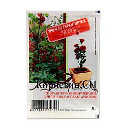 Корневин, СП 5г стимулятор корнеобразования у черенков, рассады, луковиц