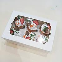 Коробка для 6 капкейков с ложементом белая
