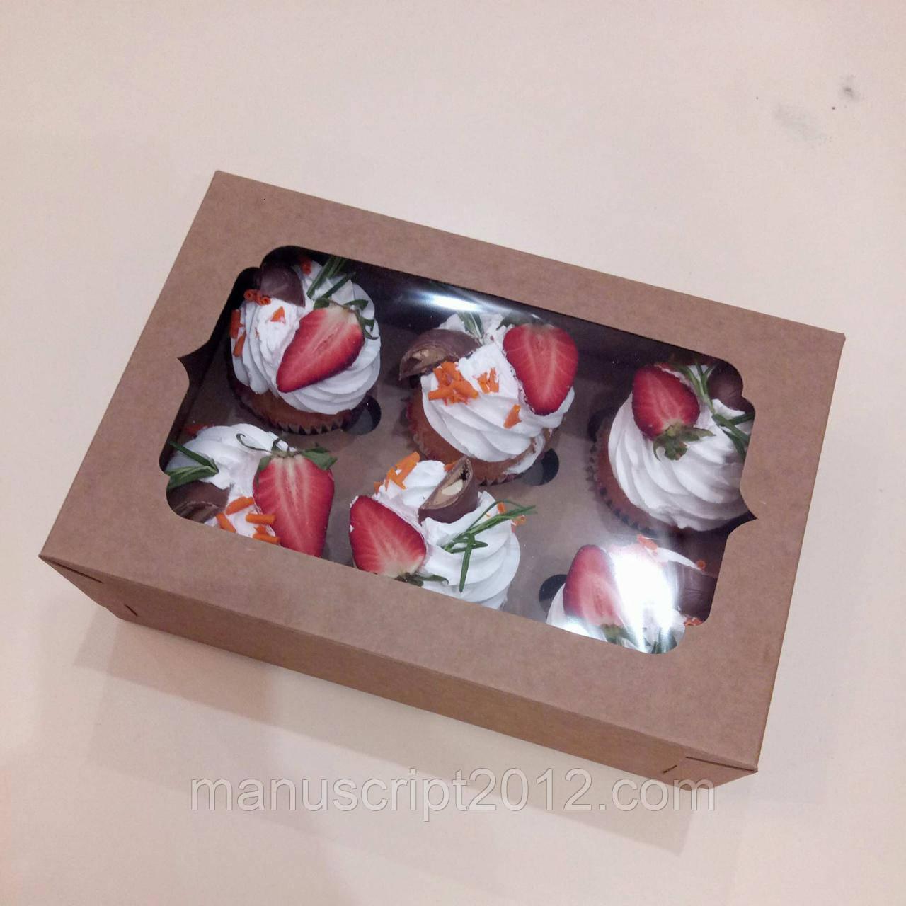 Коробка для 6 капкейков с ложементом крафт