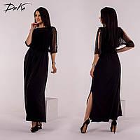 817c89ad34a Платье большого размера от производителя в Украине. Сравнить цены ...