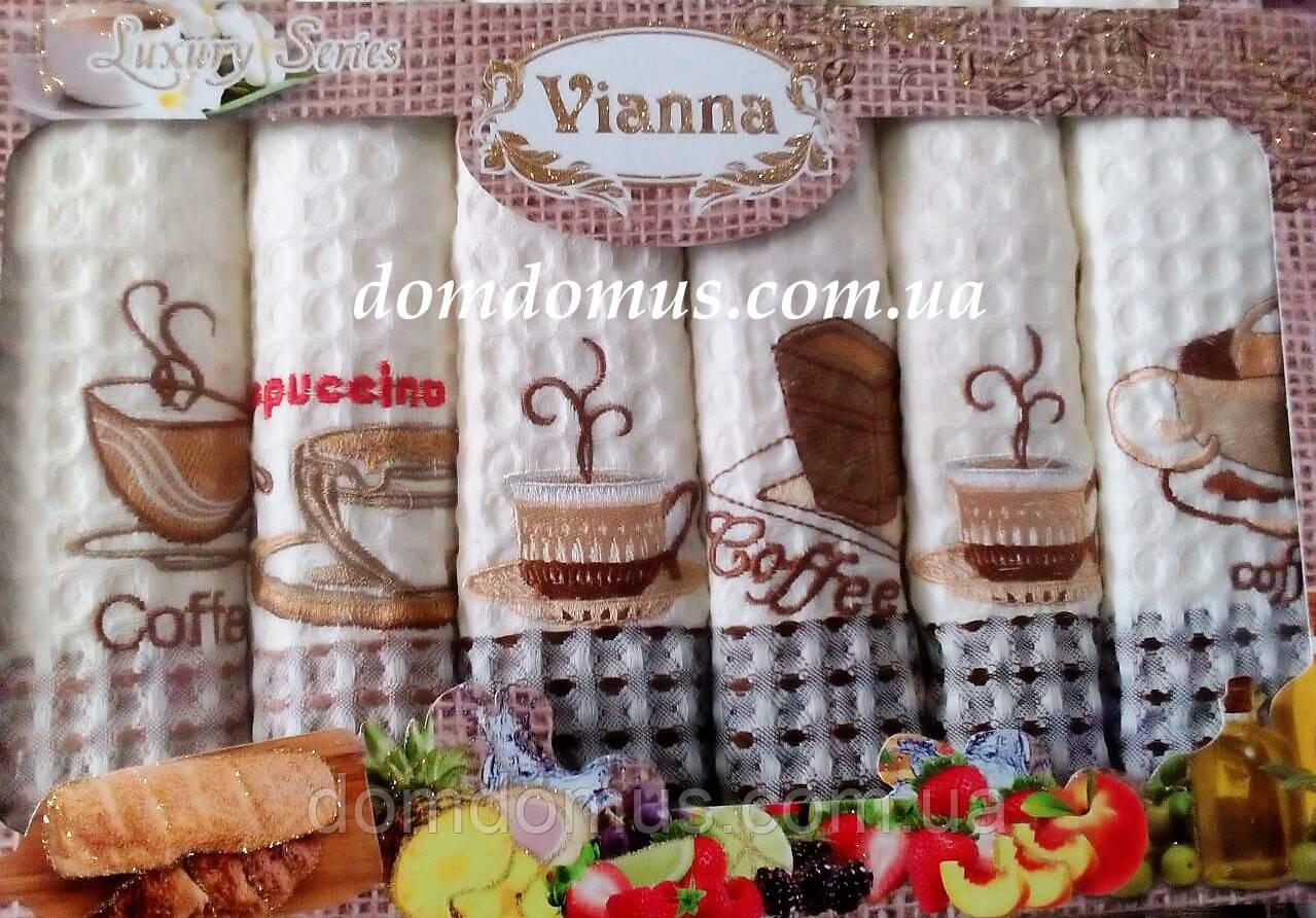 """Набор кухонных вафельных полотенец """"Кофе"""" 50*70 см Vianna 6 шт.,Турция"""