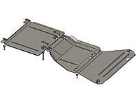 Защита картера двигателя Jeep Grand Cherokee 2013- V-6,4, АКПП,двигун, КПП, захист раздатки