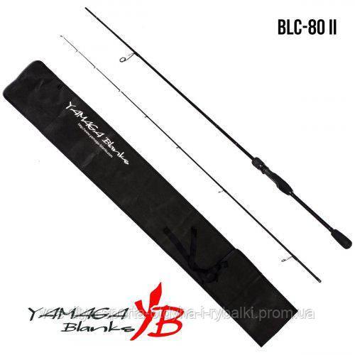 Удилище Yamaga Blanks Blue Current II BLC-80 II
