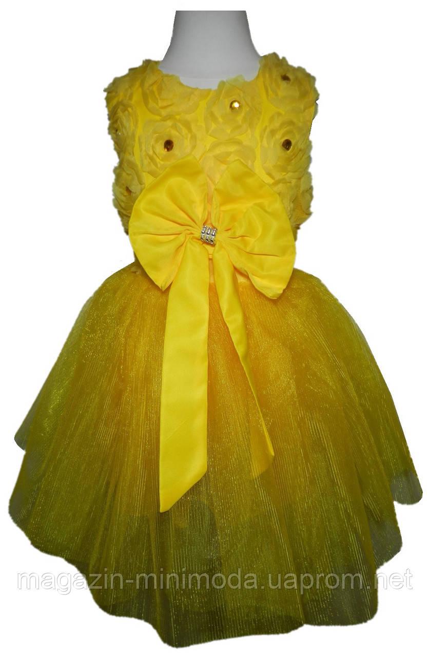 45d8cabf189b726 Желтое платье для девочки