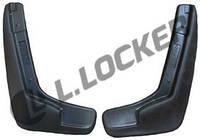 Брызговики ВАЗ Lada Largus (12-) (Лада Ларгус) (2 шт) передние (Lada Locker)