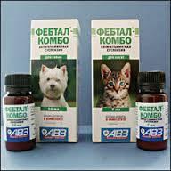 Фебтал-комбо суспензия-антигельминтик для собак (1 фл.х 10 мл)