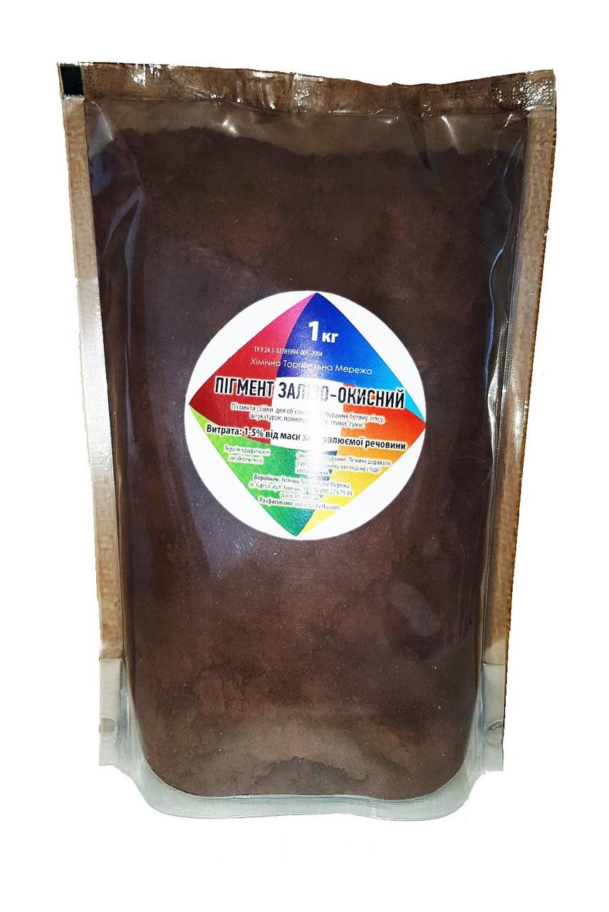 Пигмент коричневый шоколадный, 1кг