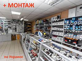 Электромонтаж и магазин электротоваров Украине