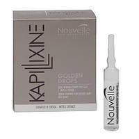 Nouvelle Golden Drops. Ср-во для жирных волос с крапивой в ампулах ,10*10мл