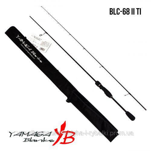 Удилище Yamaga Blanks Blue Current II/ Titanium BLC-68 II /Ti