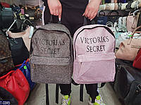 Рюкзак T-0345 () — купить Сумки оптом и в розницу в одессе 7км abb6365bdeb