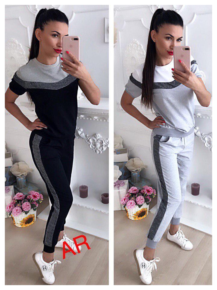 Модный, женский, спортивный костюм штаны и футболка