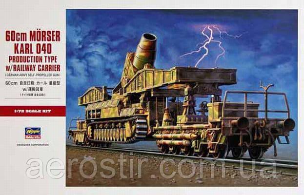 60cm Mörser Karl 040 Production Type w/Railway Carrier 1/72 Hasegawa MT57