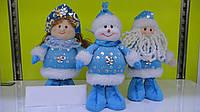 """Новогодняя мягкая игрушка """"Дед Мороз"""", """"Снегурочка"""", """"Снеговик"""" 18см"""