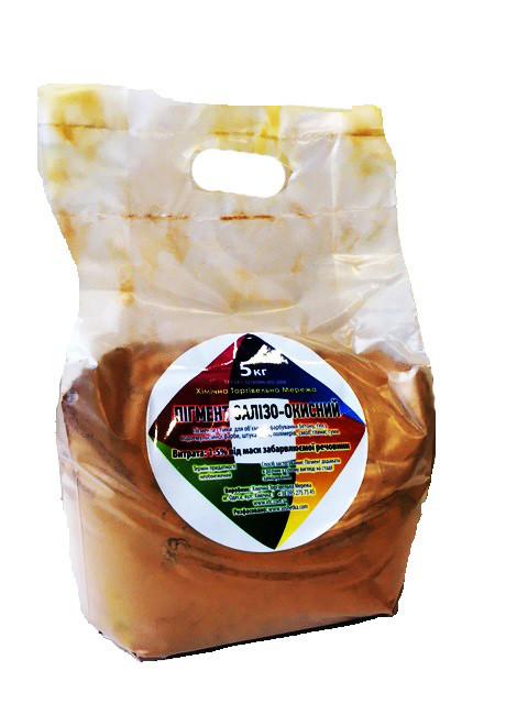 Пигмент абрикосовый, пакет 5кг