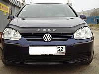 Мухобойка +на капот  VW Golf-5 с 2003-2008 г.в.  (Фольксваген Гольф) Vip Tuning