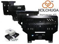 Защита картера оцинкованная Audi A8 2002-2010 V-3,2-4,2i,АКПП,двигатель, КПП, радиатор (Ауди А 8) (Kolchuga)