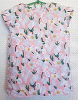 Блузка Ярослава р.122-146 розовый+белый