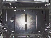 Защита картера Nissan Micra 2013- V-1,2; 1,4,АКПП/МКПП,двигун, КПП, радіатор ( Ниссан Микра)