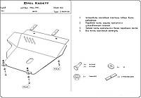 Защита двигателя Opel Kadett E1984-1991 V-всі,окрім V-1,9D,двигун, КПП, радіатор ( Опель Кадет