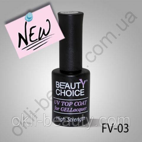 Верхнее глянцевое покрытие для гель-лака с липким слоем Beauty Choice FV-03, 10 ml
