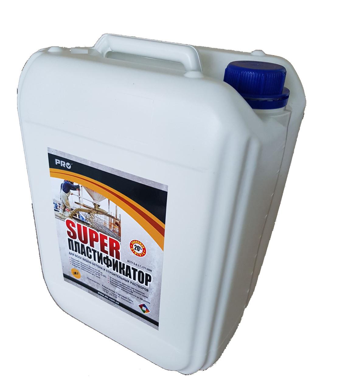 Суперпластификатор для бетона, 10л