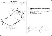 Защита картера Seat Inca 1995-2003 V-всі,без гідпропідсилювача,двигун, КПП, радіатор (Сеат