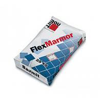 Baumit FlexMarmor клей для мармуру та плитки, 25 кг