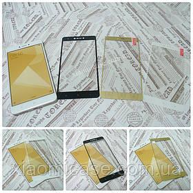Защитное 2D стекло для Xiaomi (Ксиоми) RedMi Note 4X (3 цвета)